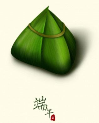 端午节快乐2013