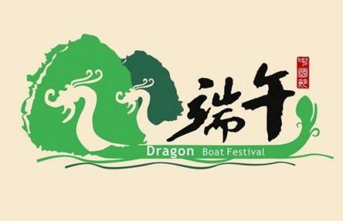 """端午节(Dragon Boat Festival)为每年农历五月初五,又称端阳节、午日节、五月节等。""""端午节""""为中国国家法定节假日之一,已并被列入世界非物质文化遗产名录。 端午节起源于中国,最初是中国人民祛病防疫的节日,吴越之地春秋之前有在农历五月初五以龙舟竞渡形式举行部落图腾祭祀的习俗;后因诗人屈原在这一天死去,便成了中国汉族人民纪念屈原的传统节日;部分地区也有纪念伍子胥、曹娥等说法。 端午节有吃粽子,喝雄黄酒,挂菖蒲、蒿草、艾叶,薰苍术、白芷,赛龙舟的习俗。"""